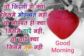 59 romantic good morning love images