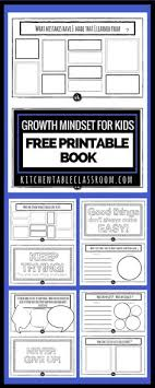 growth mindset for kids printable book growth mindset activities
