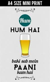 Hum Quote Impressive Buy Wall Desk Art Prints For Home Decor India Hum Hum Hai Beer