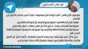 """Husham Alhashimi هشام الهاشمي on Twitter: """"🙈… """""""