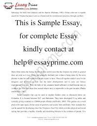 development of contemporary city essay sample 3 laboratory