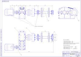 Редуктор двухступенчатый Курсовой проект Привод ленточного  Курсовой проект Привод ленточного транспортера