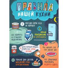 Картины на <b>холсте</b> — купить в Москве по низкой цене, в ...