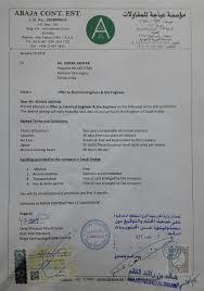 University Degree Certificate Sample Fresh Document Degree