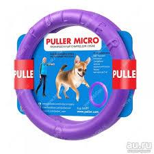 <b>PULLeR Micro</b> - <b>пуллер</b> - тренировочный снаряд для собак ...