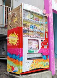 Vending Machine Skirt Simple Kyary Pamyu Pamyu Vending Machine Kawaii Kakkoii Sugoi