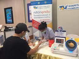 รพ.ธนบุรี 2 ออกหน่วยตรวจสุขภาพเบื้องต้น ธนาคารกรุงเทพ - โรงพยาบาลธนบุรี 2  (Thonburi 2 Hospital)
