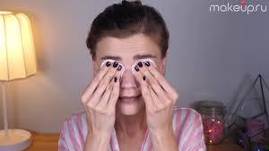 Как правильно снимать макияж с глаз? - YouTube