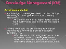 What Is Knowledge Management Essay