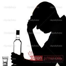 Реферат на тему алкоголизм и подросток Эффективное лечение  Реферат на тему алкоголизм и подросток фото 20
