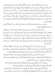 syed ahmad khan ki taleemi tehreek deedahwarnewsviews comments