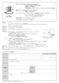 5thjamキャラクターイラストコンテスト開催高校生のみんなの作品第大