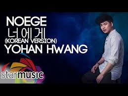 Noege Video Hwang Yohan Youtube 너에게 황요한 official Lyric YZqfxEwHf