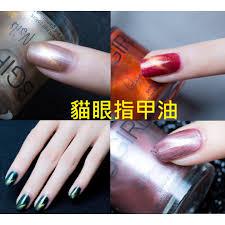 現貨日本nail Holic指甲油煙燻粉色號ro602 蝦皮購物