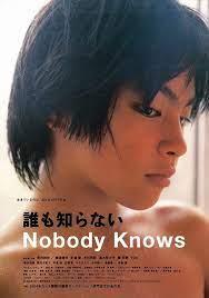 映画 誰 も 知ら ない 実話