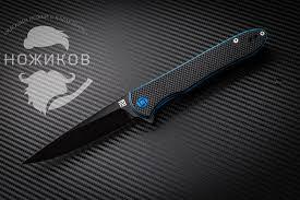 Artisan Cutlery Бренды ножей купить недорого в интернет ...