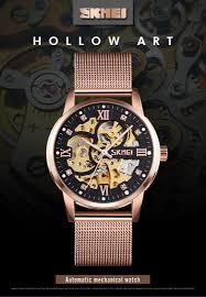 <b>SKMEI Automatic</b> Watch <b>Men Mechanical</b> Creative Wristwatches ...