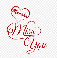manisha heart name png images
