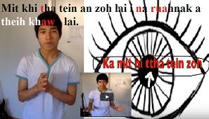Image result for roland thang