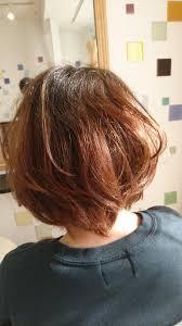 縮毛矯正は何歳までやればいいの似合わない人の特徴について