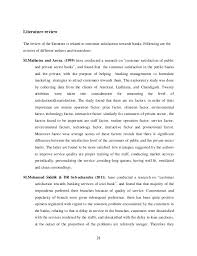 banking essay essay related to bank