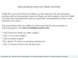 Employee Exit Interview Questions Template Thank You Letter After