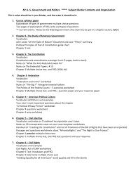 coherent essay xml