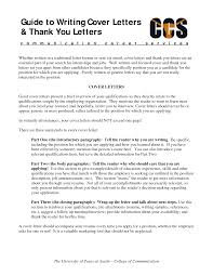 mba interview thank you letter example why you should send a thank you been able to review professional resume samples for mba