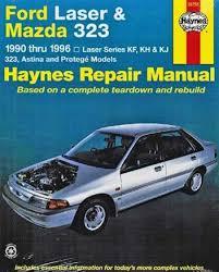 ford laser mazda service repair manual