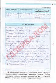 Диктант для класса с грамматическим заданием по русскому языку  Диктант для 8 класса с грамматическим заданием по русскому языку 1 полугодие в рб