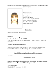 housekeeping resume templates residential housekeeper resume sample free download housekeeper