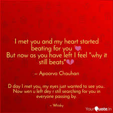 D Day Quotes Mesmerizing D Day I Met You My Eyes Quotes Writings By Vishal Pandey