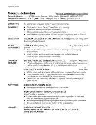 Best Solutions of Sample Resume Language Skills With Additional Download