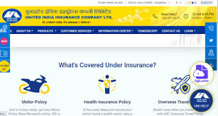 Instant car insurance policy renewal online in a simple steps. United India Insurance Policy Download How To Download United India Insurance Policy Freshers Recruitment