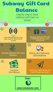 subway gift card balance send via email