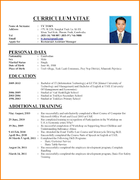 Samples Of Curriculum Vitae