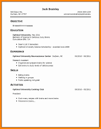 8 Job Resume Examples No Experience Letter Signature
