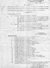 Notification Copy Of Paternity Maternity Leave Punjab Employees
