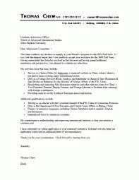 what does a resume cover letter look like   best resume collectionbasic cover letter