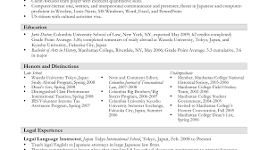 resume remarkable summer internship resume objective examples rock your internship resume 998 samples 15 templates legal internship resume templates