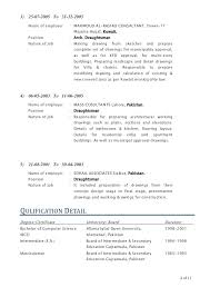 Autocad Draftsman Sketch Resume Template Useful Autocad Draftsman Cover Letter