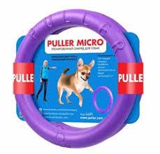 Тренировочный снаряд <b>Puller</b> (<b>Пуллер</b>) <b>MICRO</b> для собак ...