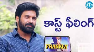 Subbaraju About Caste Discrimination Frankly With Tnr Talking Movies With Idream