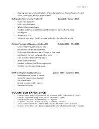 Sample Resume For Tim Hortons Sample Resume For Customer Service