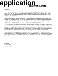 Cover Letter Introduction Find Your Sample Resume