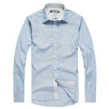 Discount <b>striped</b>-long-sleeve-shirt-mens with Free Shipping ...