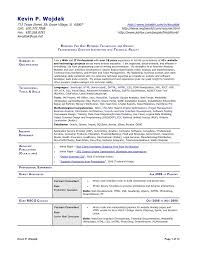 ... starbucks best barista resume sample barista work experience resume  sample ...
