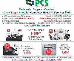 Small Picture PCS Home