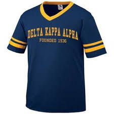 Greek Alpha Clothing Delta Gear - Kappa