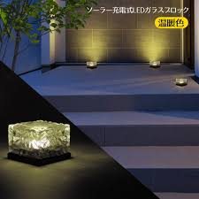 dark solar light solar rechargeable glass block led solar tiles outdoor rechargeable led sencerwall lights and automatic lights led lights solar sensor